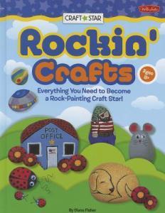 Rockin' crafts cover