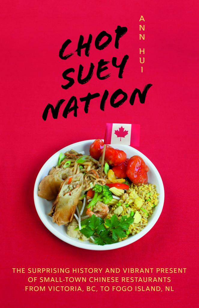 Chop Suey Nation cover