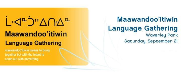 TBPL language gathering banner