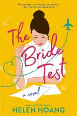 The Bride Test cover