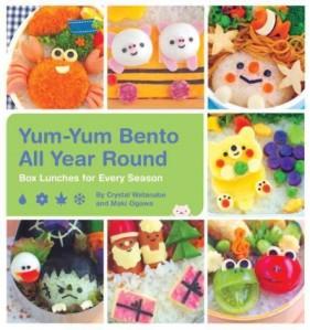 cover of yum-yum bento all year round